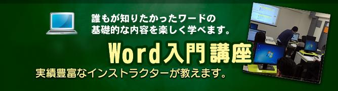 word2